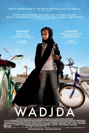 Reel Justice Film Series: Wadjda