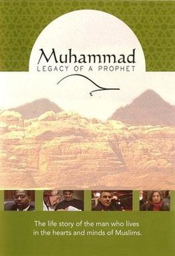 Movie Monday: Muhammad: Legacy of a Prophet