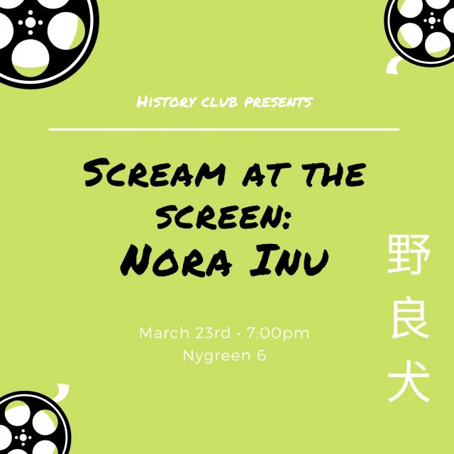 Scream at the Screen: Nora Inu