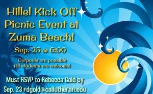 Hillel Beach Picnic