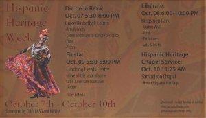 Hispanic Heritage Week: Fiesta